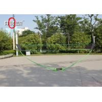 Buy cheap Easy Set Up Outdoor Badminton Easy Set with Freestanding Base Customized Color from wholesalers