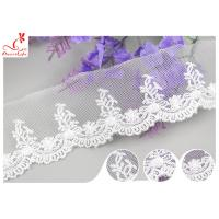 Buy cheap Vietnam Floral Nylon Mesh Lace Trim With Cotton Embroidery Patterns from wholesalers