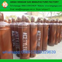 dissolved acetylene gas Manufactures
