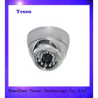 Buy cheap Infrared Video Surveillance Night Vision LED Indoor Dome Home Security CCTV Camera System from wholesalers