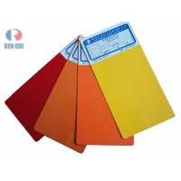 Buy cheap Epoxy Polyester Mixed Powder Coating product