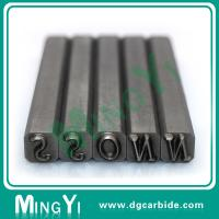 Buy cheap Hot Sale High Quality Precision Custom Metal Letter Number Punch made in Dongguan China from wholesalers