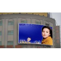 Buy cheap Flexible Outdoor Advertising LED Display , 3in1 SMD P6 Led Advertising Display product