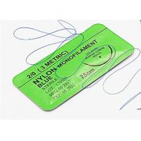 Buy cheap Synthetic Monofilament Nonabsorbable Suture With Needle Medical Disposable from wholesalers
