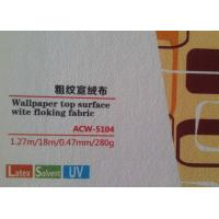 Buy cheap Printable Eco Solvent Wall Paper for the TV Wall at Home in 1.27M from wholesalers