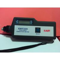 Buy cheap EMT220 Portable Vibration Meter external probe,without temperature-measuring function from wholesalers