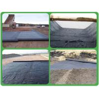 Buy cheap 4.5*100m pp woven ground cover black color for road constructions by sincere supplier with best price in CN from wholesalers