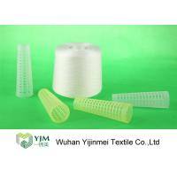 Buy cheap Anti - Pilling Spun Polyester Yarn , Polyester Knitting Yarn 42s/2 For Garment from wholesalers