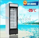 Buy cheap One Door Small Glass Door Freezer from wholesalers