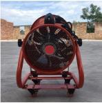 Buy cheap Professional Ventilation Exhaust Fan / Portable Ventilation Fan from wholesalers