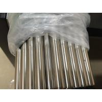 Buy cheap Cold Drawn Welded Stainless Steel Pipe 304 316 Stainless Steel Welded Tubes from wholesalers