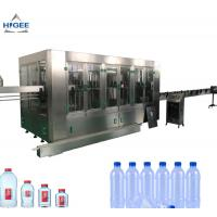 Buy cheap Bottled water filling machine pure mineral soda spring water bottling equipment plant factory production line monoblock from wholesalers