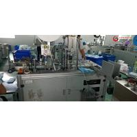 Buy cheap Nonwoven Surgical Face Mask Making Machine , Disposable Mask Making Machine PLC from wholesalers