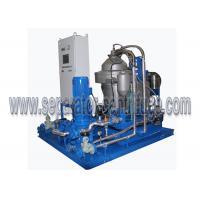 Buy cheap 3 Phase Centrifugal Oil Separator Bowl Centrifuge Engine Oil Processing Centrifuge from wholesalers