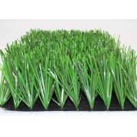 Buy cheap Light Green Baseball Field Turf For Basketball / Gate Ball with SGS Approved from wholesalers