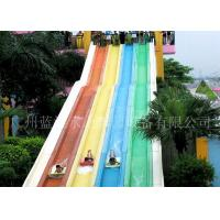 Buy cheap Rainbow  Kid Outdoor Water Slides 4 Lines , Holiday Water Amusement from wholesalers
