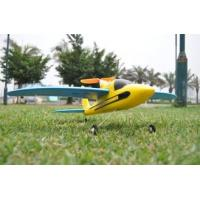 Buy cheap Mini 2.4Ghz 4 Ch Wingspan21.9in Dolphin Glider Beginner RC Airplanes EPO Brushless RTF from wholesalers