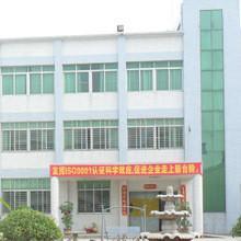 DGXT silicone Rubber Co., Ltd