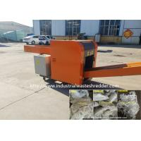 Buy cheap Waste Yarn Rag Cutting Machine Spander Fiber Yarn Nylon Polyester Yarn Shredder from wholesalers