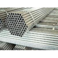 Buy cheap Welding Galvanized Steel Tubes from wholesalers