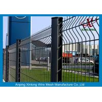 Wholesale Pvc Coated Welded Wire Fence Panels , Welded Mesh Fencing 200*50mm from china suppliers