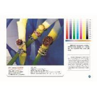 Buy cheap Frontlit Printing Backlit Film from wholesalers