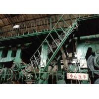 Buy cheap Large Output Duplex Paper Board Making Machine Cardboard Production Line from wholesalers