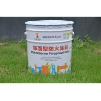 Buy cheap 30 Minutes Fireproofing White Fire Retardant Paint For Plywood Walls OSB SPF from wholesalers