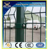 Buy cheap Cut-Throat Price!Factory Wholesale Fence Pricing/Best Selling PVC Fence Prices from wholesalers
