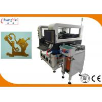 Buy cheap Flexible Circuit Board Laser Depaneling Machine Inline Laser Cutting Machine without Stress from wholesalers