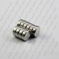 Buy cheap N42 Neodymium Magnets 8mm x 2mm from wholesalers