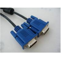 Buy cheap High quality 1.5m male to male VGA to VGA 3+4 Cable for PC or laptop from wholesalers