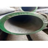 Buy cheap Large Hollow Seamless Stainless Steel Tubing , Cold Drawn Ss Seamless Tube from wholesalers
