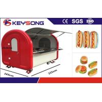 Buy cheap Mobile Food Carts 350kg ,  Fast Food Kiosk  For Hot Dogs Sandwich from wholesalers