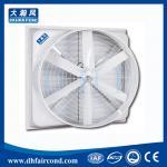 Buy cheap DHF fiber glass fan/ exhaust fan/ blower fan/ ventilation fan from wholesalers