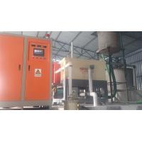 Buy cheap Energy Saving Kaolin Processing Plant / Powerful Mineral Processing Machinery from wholesalers