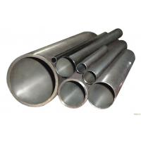 Buy cheap High Pressure Seamless Boiler Tube ASTM / ASME A213 Tubing from wholesalers