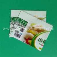 Buy cheap PVC shrink label, PET shrink label from wholesalers