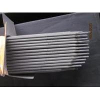 Direct factory welding products golden bridge quality welding electrode e6013 e6010 e7018 Manufactures