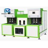 Buy cheap Semi Auto Bottle Blow Molding Machine One Heater With Two Blower System from wholesalers