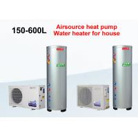 Wholesale Economical energy efficient All In One Heat Pump Water Heater Full automatic from china suppliers