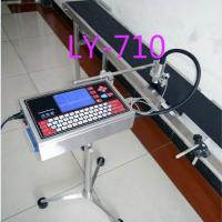 Buy cheap Serial Number Stamping Machine and Character Inject Printer from wholesalers