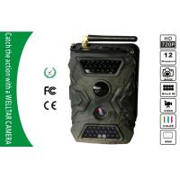 Camouflage Wireless Remote Control Game Scouting Camera , HD 720P Video Manufactures