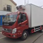 Buy cheap Manual Transmission RV Series 1.8kg Thermo King Refrigeration Units from wholesalers