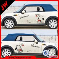 Buy cheap Lowest price Widely Used Removable PVC Decal Vinyl Car Stickers from wholesalers