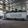 Buy cheap 30 Cubic Meter Spiral Feeding Bitumen Machine from wholesalers