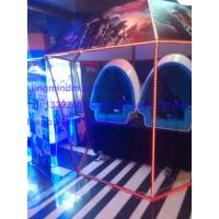 Buy cheap 9D VR Egg Cinema Small Business Loction Shopping Mall VR 9D Cinema Equipment from wholesalers
