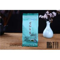 Buy cheap Green Tea |Peng Xiang 100g Vaccum  Packaged Frist Grade China Roasted  Concentrated Green Tea Leaf from wholesalers