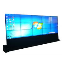 Buy cheap Floor Stand Multi Screen Display Wall , High Contrast Large Video Wall Displays from wholesalers