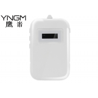 Wholesale M7C Lithium Battery Power Audio Guide Device Anti Interference from china suppliers
